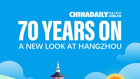 杭州-标题图.jpg