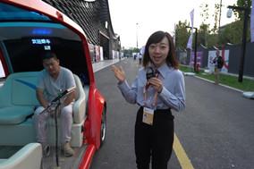 Autonomous car catches visitors' eyes at WIC