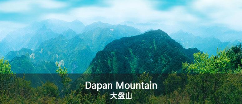 大盘山.jpg