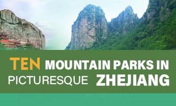 Ten mountain parks in picturesque Zhejiang
