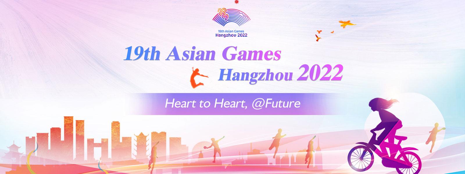 亚运会-轮播图2.jpg