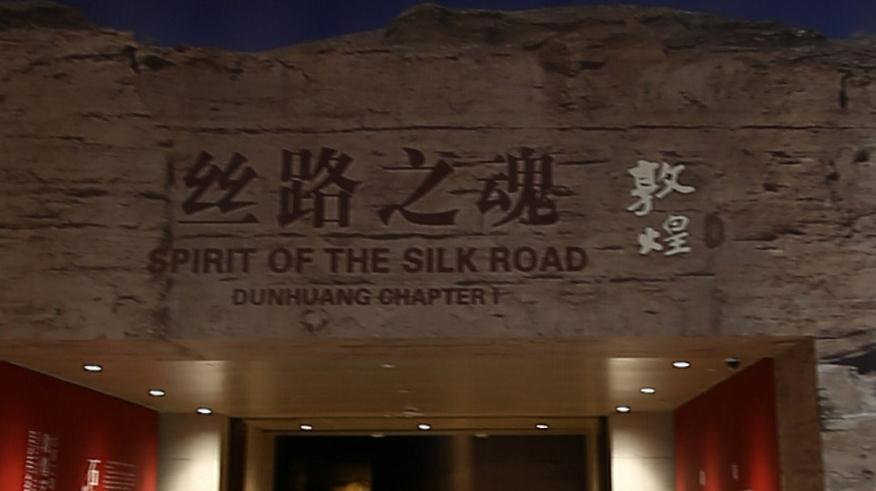 Spirit of the Silk Road – Dunhuang