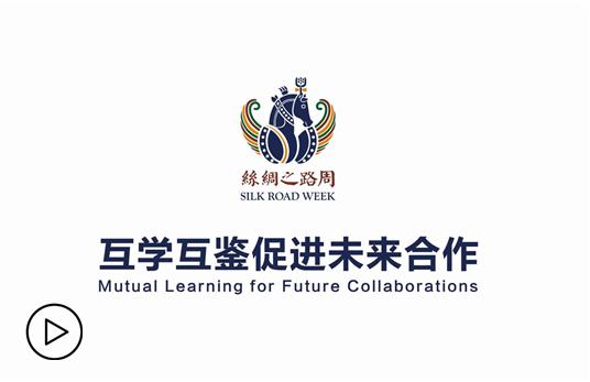Video: Silk Road Week 2020