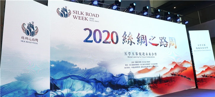 The Silk Roads: Mutual Learning for Future Collaboration