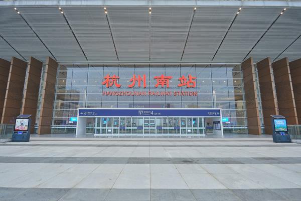 Hangzhou2.jpg