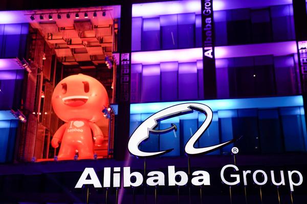Alibaba_副本.jpg