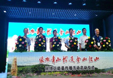 Media tour explores application of 'Two Mountains' theory in Zhejiang