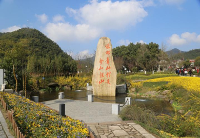 Zhejiang announces 16 'Two Mountains' cases