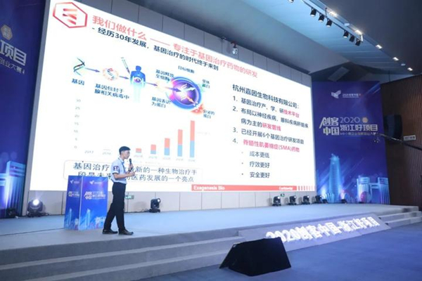 SME innovation contest concludes in Hangzhou