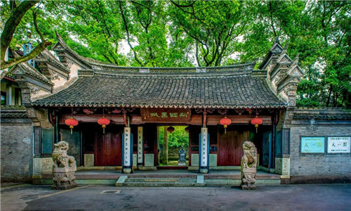 Tourism festival kicks off in Ningbo