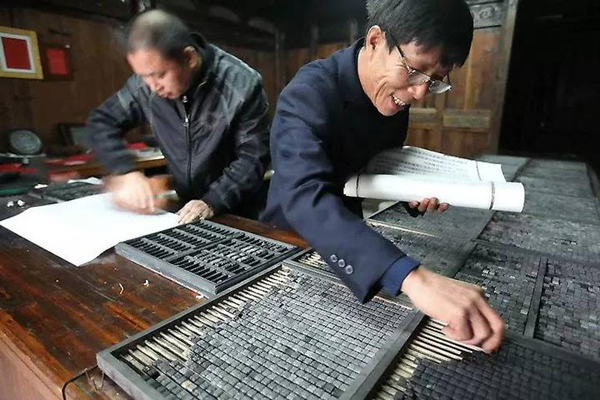 Wooden movable-type printing preserved in Dongyuan village