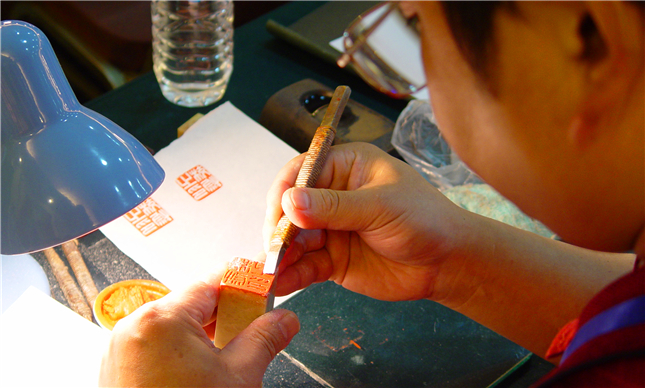 Chinese seal cutting