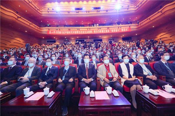 Conference posts 26 deals worth 35b yuan