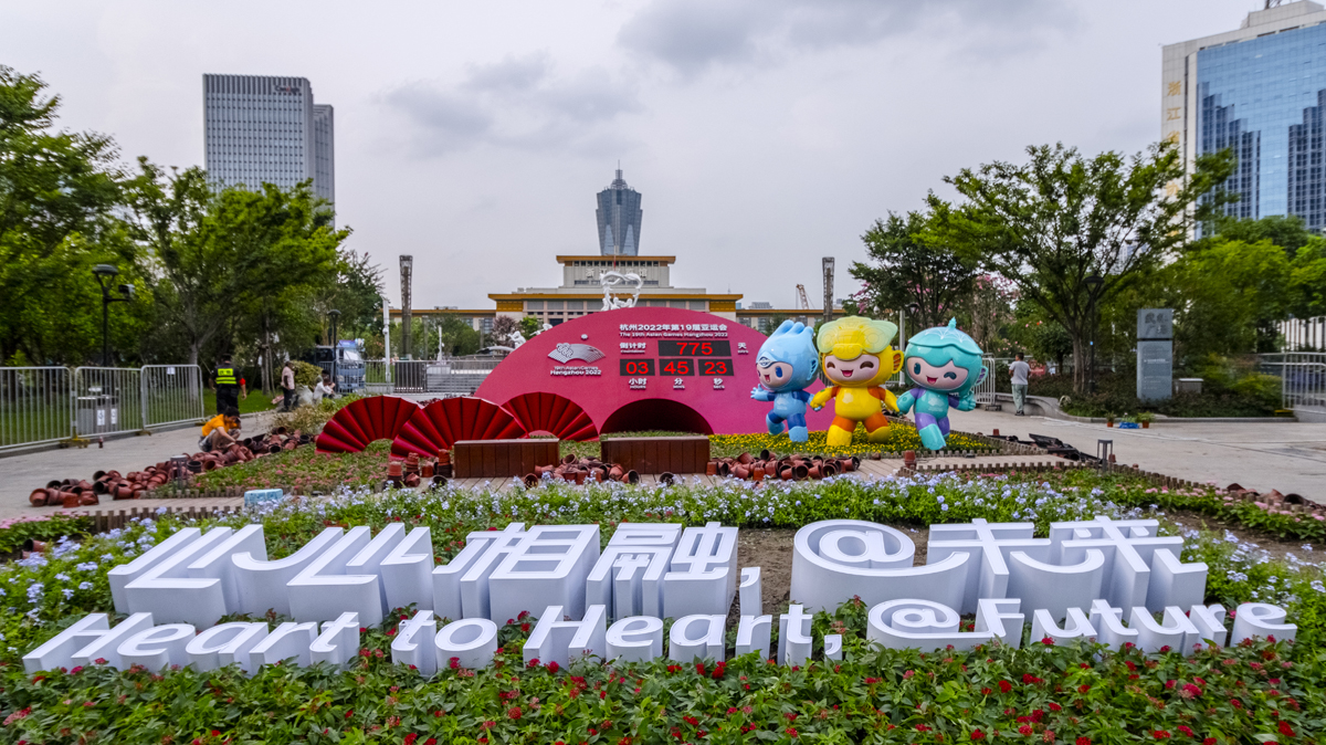 The Road to Hangzhou 2022