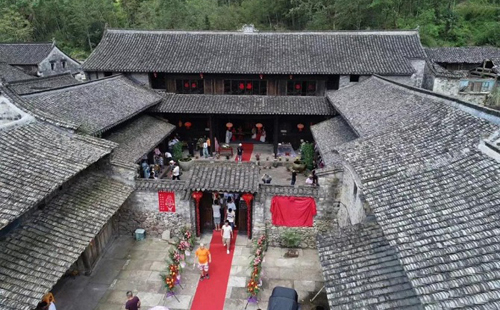 Wedding Customs Museum