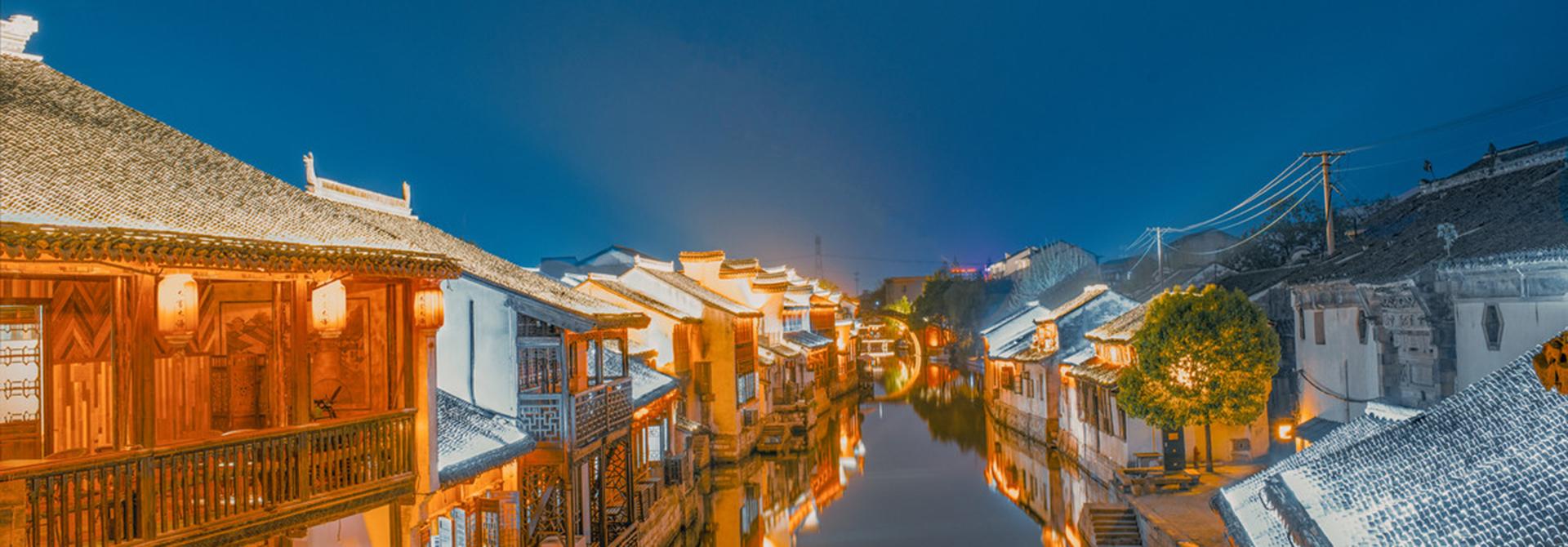 Huzhou official English website