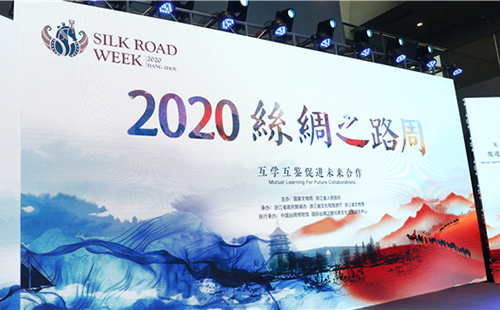 Silk Road Week 2020
