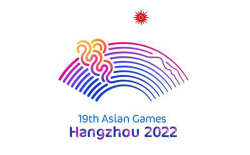 19th Asian Games Hangzhou 2022