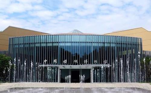 China National Silk Museum,  first national silk museum