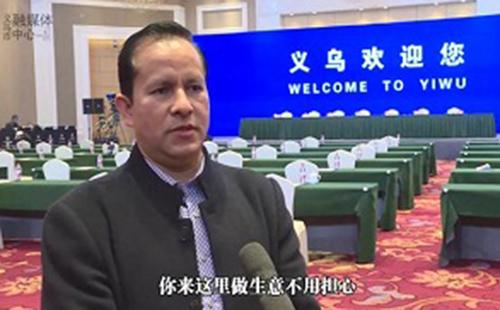 Nepali businessman praises Yiwu