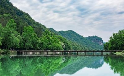Lishui, an ecological city