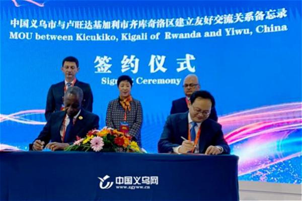 China's Yiwu and Rwanda's Kicukiro district establish partnership
