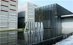 Zhejiang University Museum of Art and Archaeology