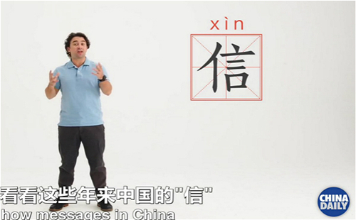 Living Xiaokang: China making it easier to stay connected