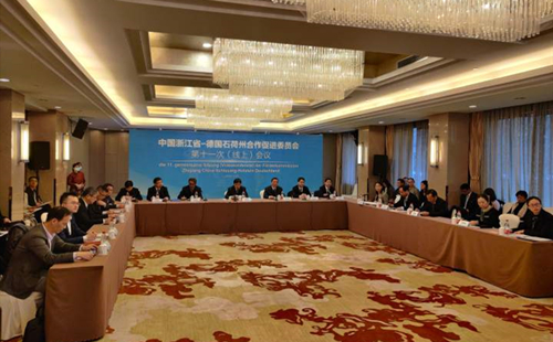 Zhejiang, Schleswig-Holstein agree to enhance cooperation