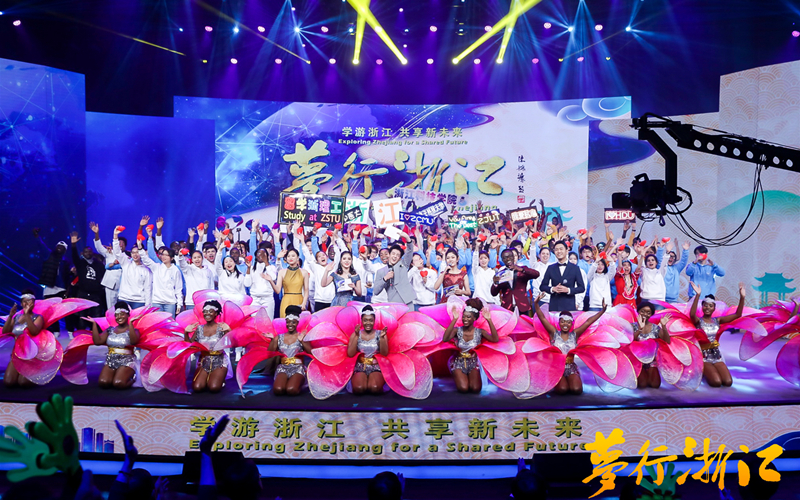 Zhejiang in hearts of foreign students