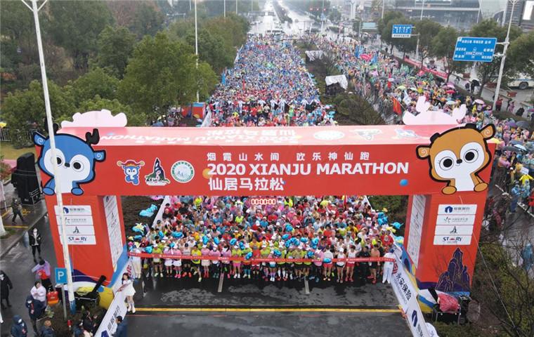 8,000 runners compete in Xianju marathon