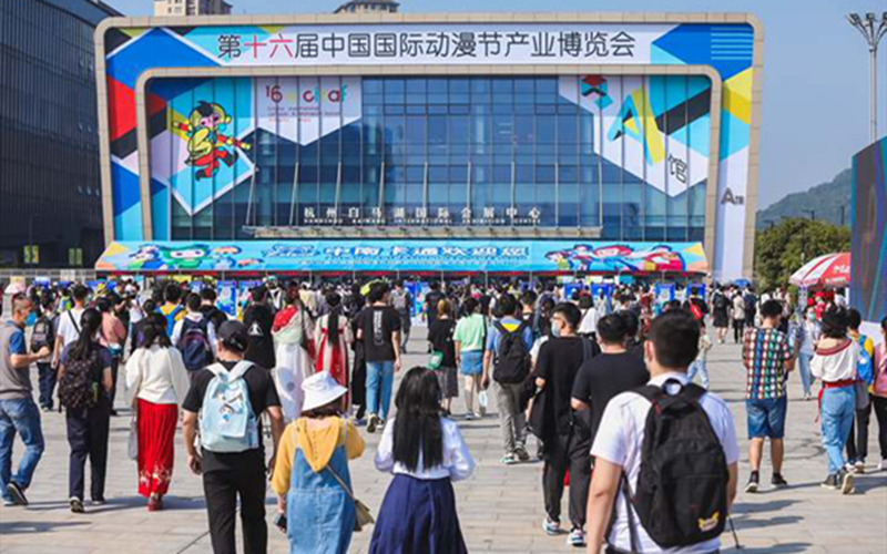 5 years on: Hangzhou's animation and gaming industry