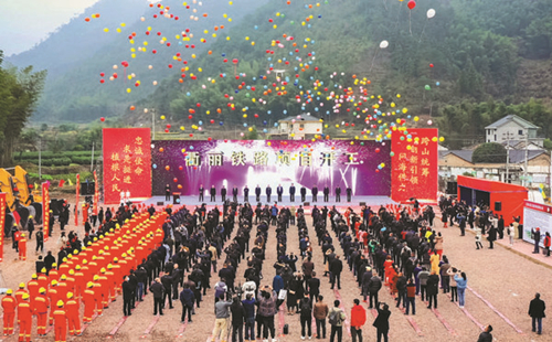 Construction starts on new railway in Lishui
