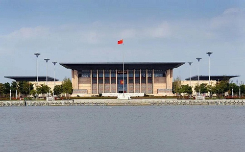 Nanhu Revolutionary Memorial Hall