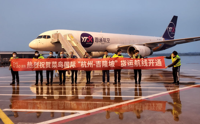 Zhejiang delivers 12% of world's express parcels