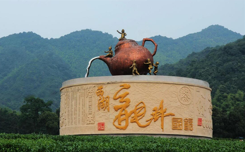 West Lake Longwu Tea Town
