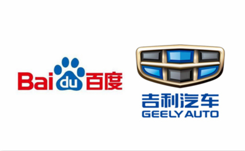 Baidu, Geely team up to make smart electric cars