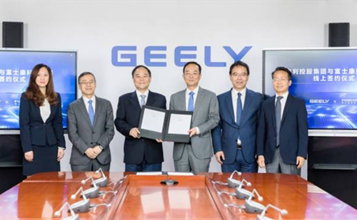 Geely, Foxconn to produce cars for other automakers