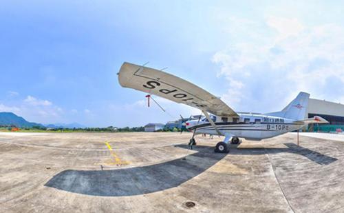 Jiande Aviation Town