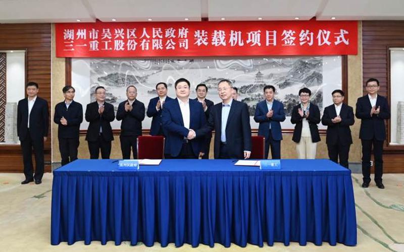 Sany to produce wheel loaders in Huzhou