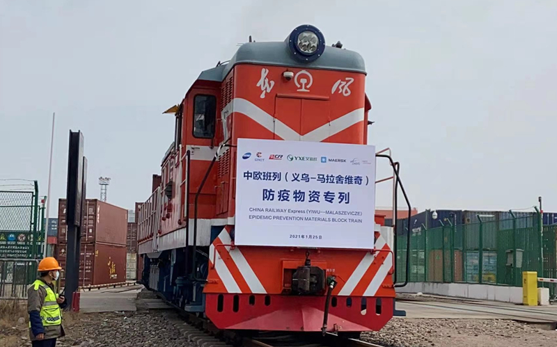 Train containing anti-epidemic material departs Yiwu for Poland