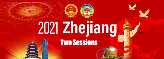 2021 Zhejiang Two Sessions