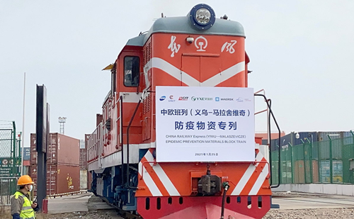 China's Yiwu to launch 1,500 Europe-bound freight trains in 2021