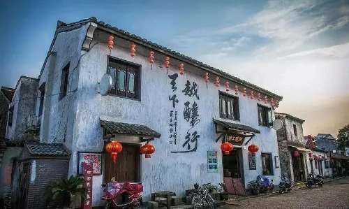 Shaoxing lowers skyscrapers to restore its heritage