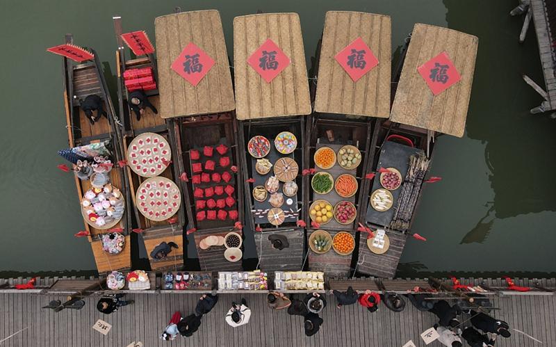 Wuzhen holds traditional festivities