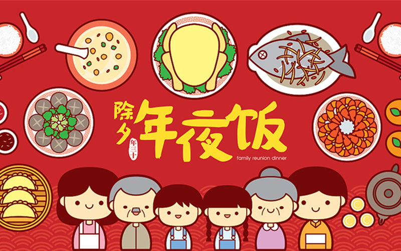 Essential foods for Chinese New Year's Eve