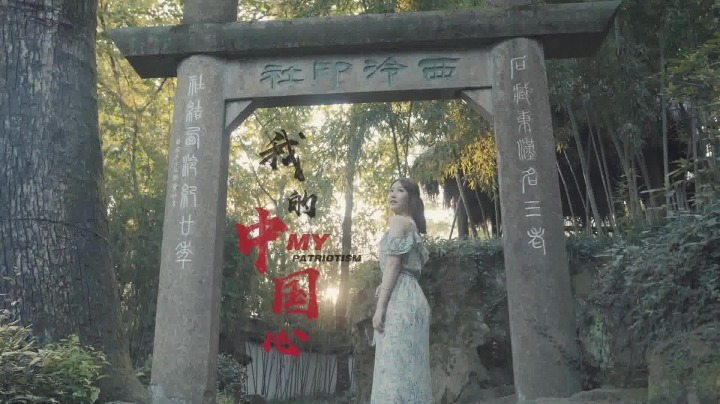 Top works of 'Beautiful Zhejiang' Global Short Video Contest: Episode 1-3