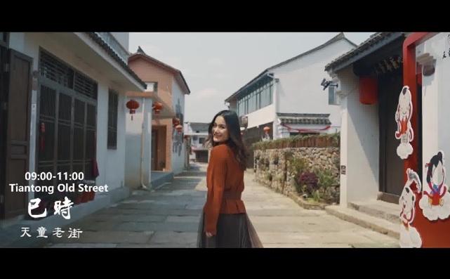 'Beautiful Zhejiang' episode 5: Listen to the 24 Hours of the City
