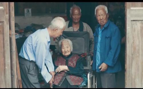 'Beautiful Zhejiang' episode 9: Companionship