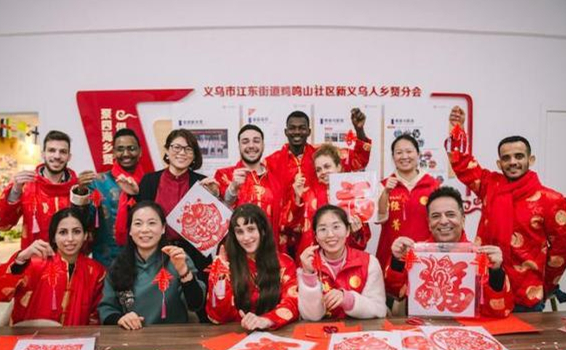 Expats enjoy Lunar New Year celebrations in Yiwu